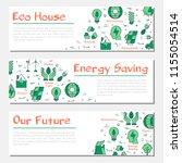 three ecology horizontal... | Shutterstock . vector #1155054514