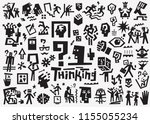 thinking   psychology   doodles ... | Shutterstock .eps vector #1155055234