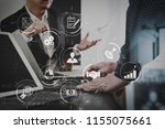 business process management... | Shutterstock . vector #1155075661