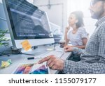 developing programming and... | Shutterstock . vector #1155079177