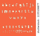 carved alphabet number and... | Shutterstock .eps vector #1155108877