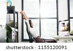 asian working women relaxed... | Shutterstock . vector #1155120091