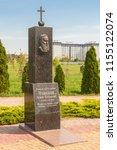 borispol  boryspil   ukraine 12 ... | Shutterstock . vector #1155122074