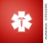 emergency star   medical symbol ... | Shutterstock .eps vector #1155122281