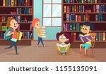 background with school... | Shutterstock .eps vector #1155135091
