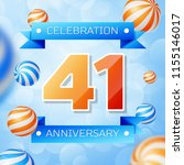 realistic forty one years... | Shutterstock .eps vector #1155146017