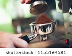 coffee flour just pressed into... | Shutterstock . vector #1155164581
