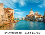 Gorgeous View Grand Canal Basilica - Fine Art prints