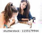 beautiful female teacher... | Shutterstock . vector #1155179944