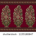 seamless traditional indian... | Shutterstock . vector #1155180847