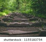 sculpture found on a forest... | Shutterstock . vector #1155183754