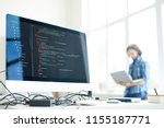 coded data on computer screen... | Shutterstock . vector #1155187771