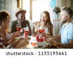 happy young guests enjoying... | Shutterstock . vector #1155195661