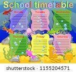 design of the school timetable... | Shutterstock .eps vector #1155204571