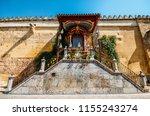 cordoba  spain   july 13  2018  ... | Shutterstock . vector #1155243274