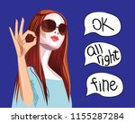young girl in sunglasses with... | Shutterstock .eps vector #1155287284
