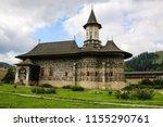 sucevita orthodox painted... | Shutterstock . vector #1155290761