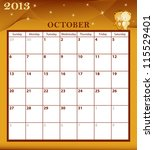 calendar 2013 october month... | Shutterstock .eps vector #115529401