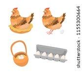 vector illustration in cartoon... | Shutterstock .eps vector #1155300664