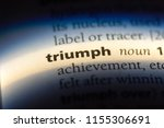 triumph word in a dictionary....   Shutterstock . vector #1155306691