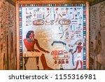 interior view of tomb of... | Shutterstock . vector #1155316981