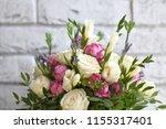 beautiful spring flowers on... | Shutterstock . vector #1155317401