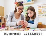 preschool teacher with cute... | Shutterstock . vector #1155325984
