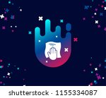 cleaning cloth simple icon.... | Shutterstock .eps vector #1155334087