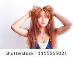 closeup portrait of female...   Shutterstock . vector #1155355021