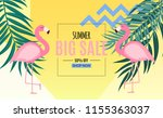 abstract summer sale background ... | Shutterstock . vector #1155363037