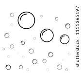 bubles. vector icon... | Shutterstock .eps vector #1155365197