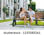 feeling of affection. joyful... | Shutterstock . vector #1155385261