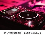 kiev 4 july 2018  dj turn table ... | Shutterstock . vector #1155386671