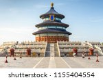 beijing  china  at the historic ... | Shutterstock . vector #1155404554