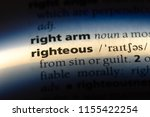 righteous word in a dictionary. ... | Shutterstock . vector #1155422254