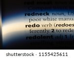 Small photo of redo word in a dictionary. redo concept.
