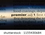 premier word in a dictionary.... | Shutterstock . vector #1155430684