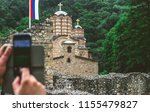 man taking a photo of a serbian ... | Shutterstock . vector #1155479827