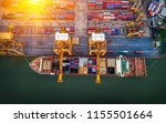 logistics and transportation of ... | Shutterstock . vector #1155501664