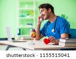 doctor student explaining heart ...   Shutterstock . vector #1155515041