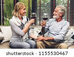 senior couple relax talking and ... | Shutterstock . vector #1155530467