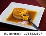 favorite traditional filipino...   Shutterstock . vector #1155533527