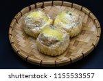 favorite traditional filipino...   Shutterstock . vector #1155533557