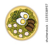 hand drawn japanese food sketch ... | Shutterstock .eps vector #1155538957