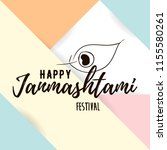 happy janmashtami. vector logo... | Shutterstock .eps vector #1155580261