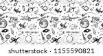 space doodle illustration... | Shutterstock . vector #1155590821