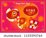happy chinese new year 2019 ... | Shutterstock .eps vector #1155593764