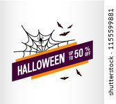 halloween illustration sale.... | Shutterstock .eps vector #1155599881