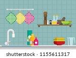 kitchen sink flat vector | Shutterstock .eps vector #1155611317
