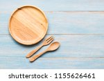 kitchenware with wooden dish or ... | Shutterstock . vector #1155626461
